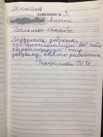 Ярославль_2