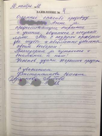 Ярославль_3