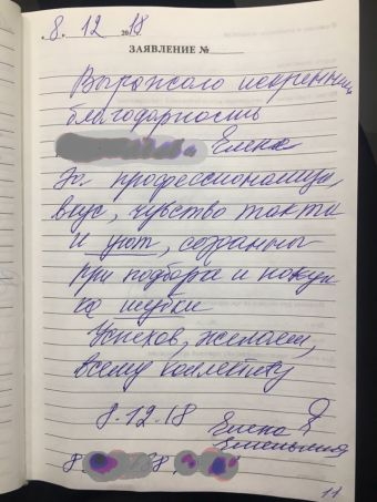 Ярославль_4