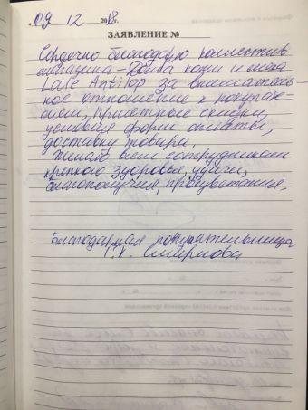 Ярославль_5