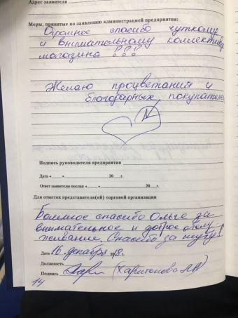 Ярославль_6
